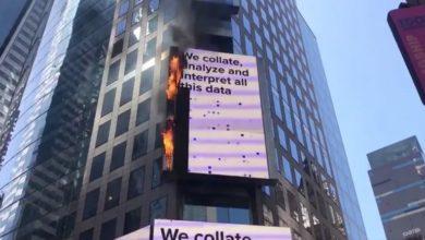 Αναστάτωση στη Νέα Υόρκη - Ξέσπασε πυρκαγιά σε ψηφιακή διαφημιστική γιγαντοοθόνη