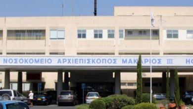 Κύπρος: Στο νοσοκομείο 13χρονη έπειτα από κατανάλωση αλκοόλ