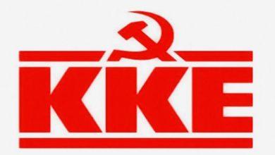 KKE: Ερώτηση για το αν το ΧΥΤΑ Γραμματικού είναι παράνομο