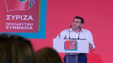 Τσίπρας: Ο ελληνικός λαός θα αποφασίσει ποιος θα κυβερνάει αυτόν τον τόπο και όχι οι δημοσκόποι