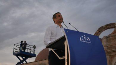 Μητσοτάκης: Η νίκη μας θα είναι νίκη όλων των Ελλήνων