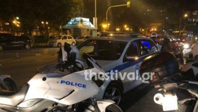 Θεσσαλονίκη: Μαχαίρωσαν 29χρονο που συμμετείχε στην εκδήλωση για τη Γενοκτονία των Ποντίων