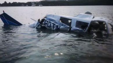 Ονδούρα: Συνετρίβη μικρό αεροσκάφος - Πέντε νεκροί