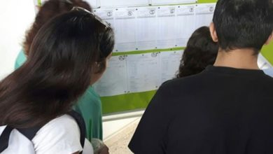 Ξεκίνησαν οι εξετάσεις στην Κύπρο