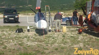 Γάλλοι πιλότοι επισκέφθηκαν με τα αεροσκάφη τους την Αερολέσχη Σερρών
