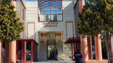 Εφετείο Λαμίας: Στις 19 Ιουνίου η απόφαση για Κορκονέα - Σαραλιώτη