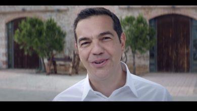 Νέο τηλεοπτικό σποτ του ΣΥΡΙΖΑ: «Ήρθε η ώρα των πολλών»