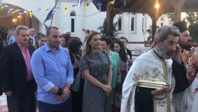 """Μπίζιου στο Κουτσόχερο: """"Σημαντική για την κοινωνία μας η ανάγκη να διατηρεί την πίστη της"""""""