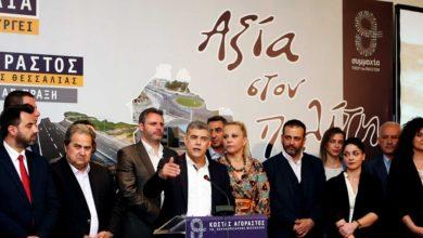 Αγοραστός από Βόλο: «Η 26η Μαΐου θα είναι ημέρα νίκης για τη Θεσσαλία»