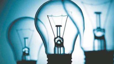 Διακοπή ρεύματος σήμερα Κυριακή σε περιοχές της Λάρισας – Δείτε τις ώρες