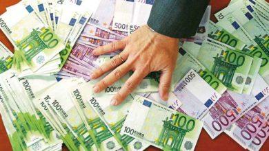 Τίναξε την μπάνκα στον ...αέρα! Τρικαλινός κέρδισε 1 εκ. € στο ΛΟΤΤΟ
