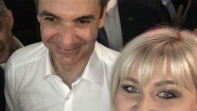 Κυριάκος Μητσοτάκης και Ευαγγελία Λανάρα, όλο χαμόγελα!