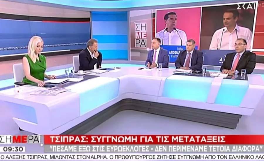 Κέλλας στην τηλεόραση του ΣΚΑΪ:«Οι Λαρισαίοι θα τιμωρήσουν τον κ. Τσίπρα για όσα υπέστησαν»