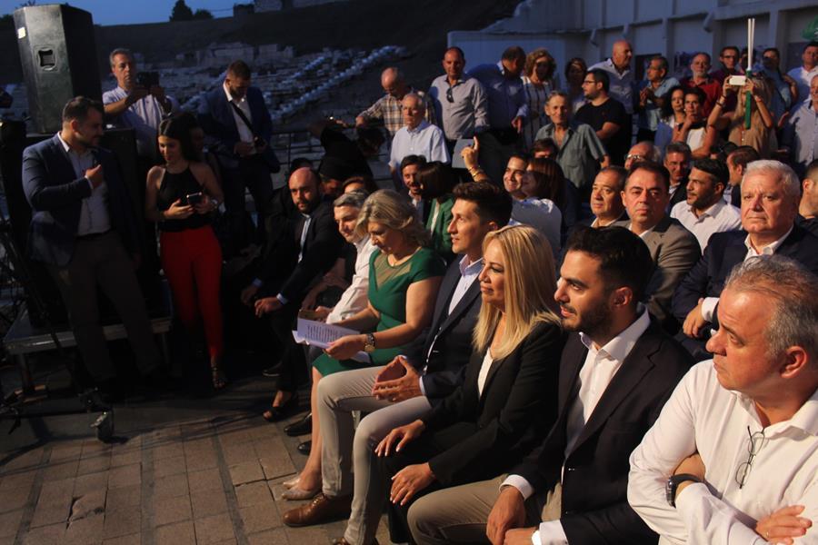 Γεννηματά από Λάρισα: Το ΠΑΣΟΚ δεν διαλύεται, δεν μπαίνει ταφόπλακα - Δεν είμαστε μπαταχτσήδες (φωτό - video)