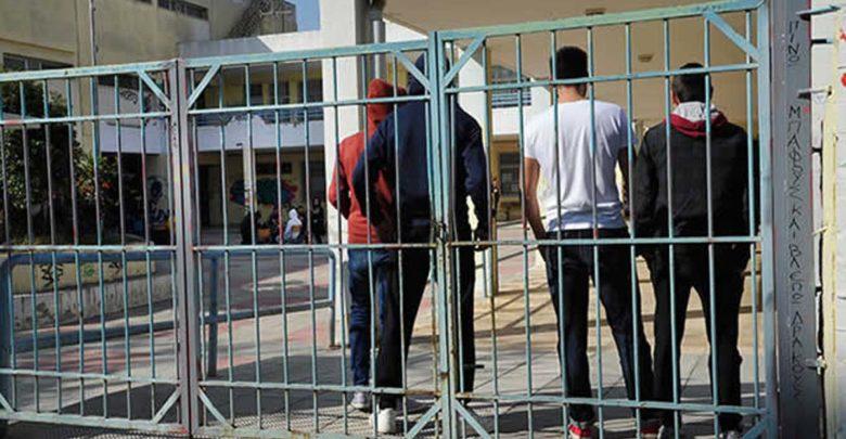Αναστάτωση με τραυματισμό μαθητή σε σχολείο της Λάρισας