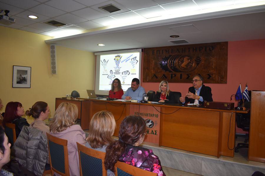 Με σημαντική συμμετοχή ξεκίνησε το πρόγραμμα «Ακαδημία Γονέων» στη Λάρισα (φωτο)