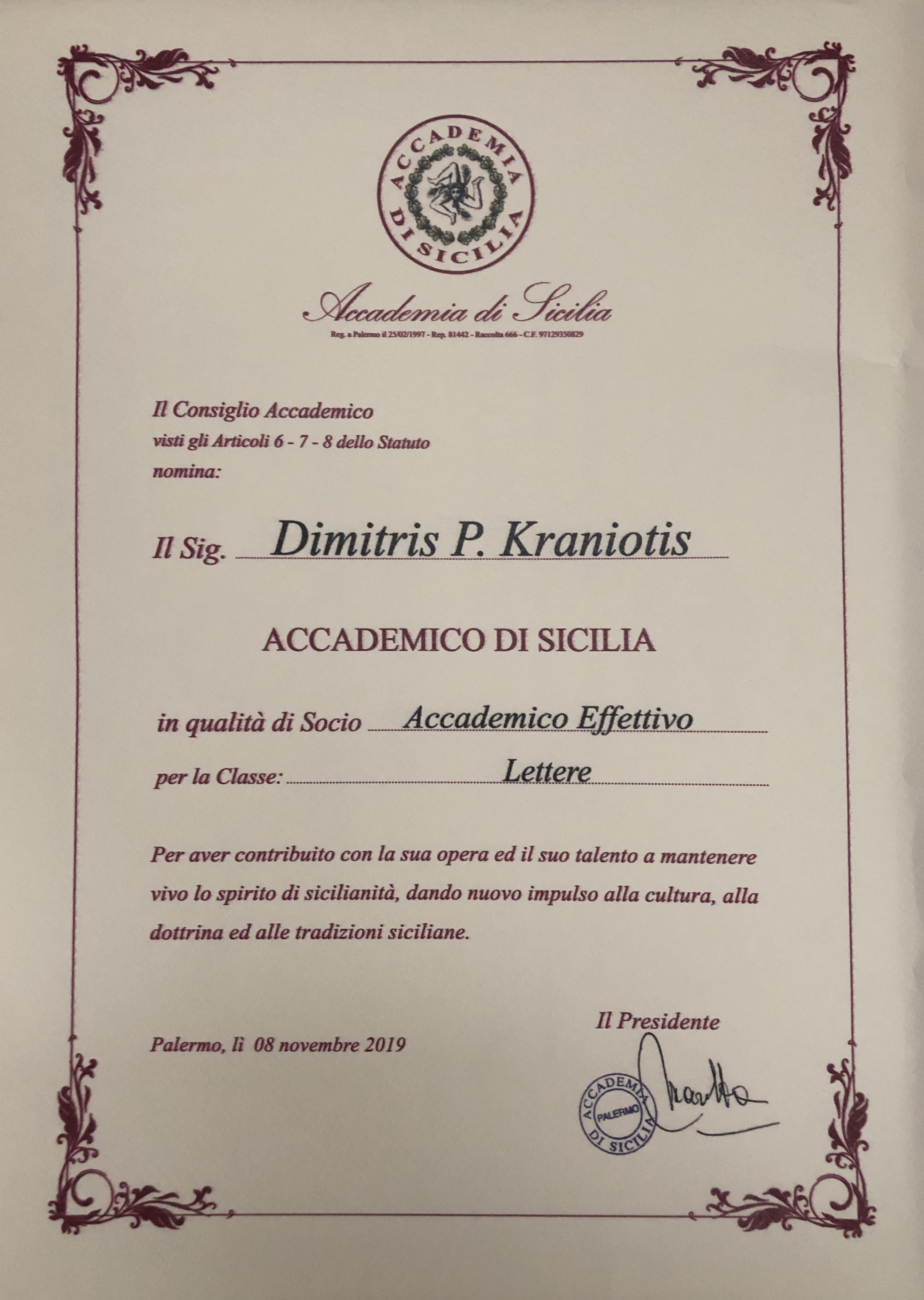 Ο Λαρισαίος ποιητής και γιατρός Δημήτρης Π. Κρανιώτης Ακαδημαϊκός της Σικελίας