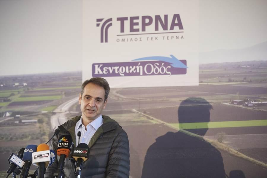 Το νότιο τμήμα του αυτοκινητοδρόμου Κεντρικής Ελλάδας Ε65 (Λαμία-Ξυνιάδα) επισκέφθηκε ο Κυριάκος Μητσοτάκης (φωτο)