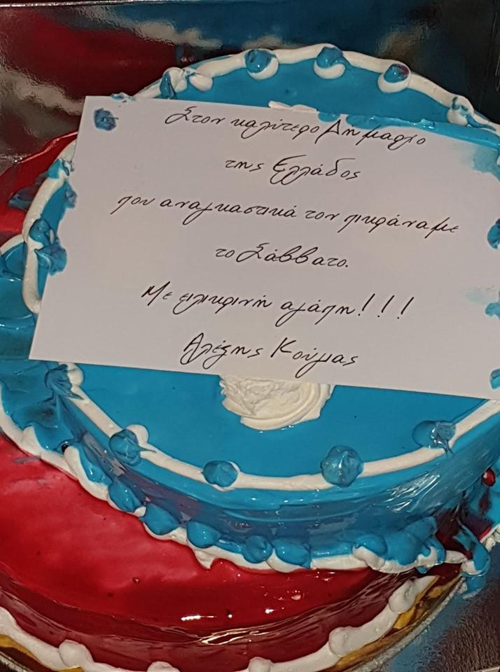 """Ο Κούγιας έστειλε διώροφη τούρτα στον Μπέο: """"Στον καλύτερο δήμαρχο που πικράναμε..."""" - Τι απαντάει ο δήμαρχος Βόλου (φωτο)"""