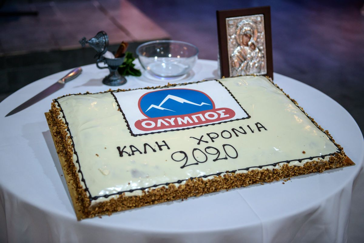Η ΟΛΥΜΠΟΣ έκοψε την Πρωτοχρονιάτικη πίτα της –Μπόνους σε εργαζόμενους και κτηνοτρόφους