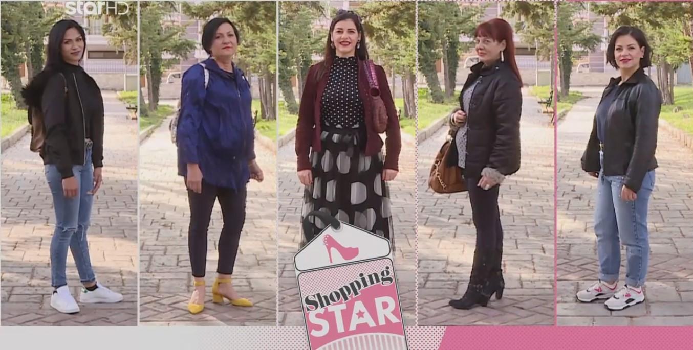 Ποιές είναι τέσσερις Λαρισαίες που συμμετέχουν στο Shopping Star αυτής της εβδομάδας