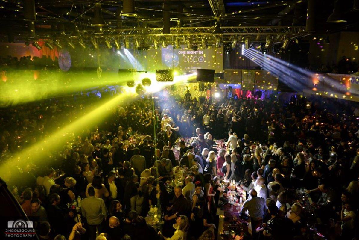 «Κλείστηκε» το νέο μεγάλο ραντεβού των Λαρισαίων για ατελείωτο χορό σε ρυθμούς disco – Ήδη εκατοντάδες οι κρατήσεις (φωτο - βίντεο)