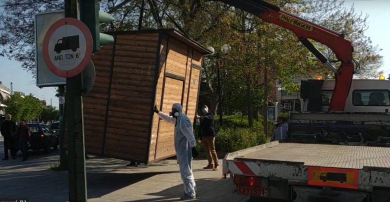 Οικίσκοι τροφοδοσίας τοποθετήθηκαν στις εισόδους της ζώνης καραντίνας στη Νέα Σμύρνη (φωτό - βίντεο)