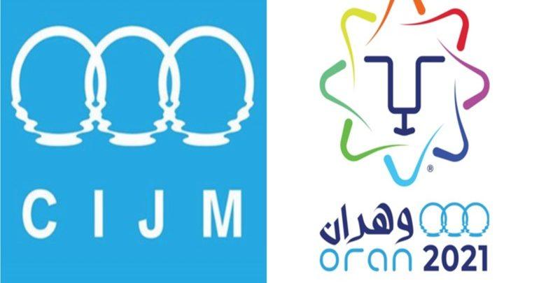 Μεσογειακοί Αγώνες: Οριστικοποιήθηκε η μετάθεσή τους για το καλοκαίρι του 2022