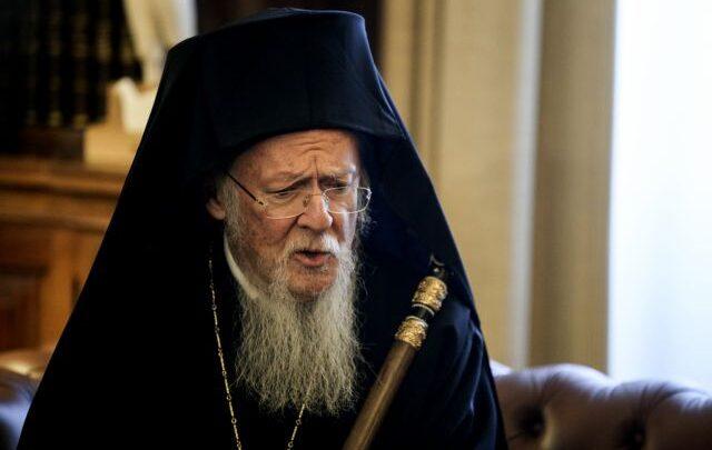 Βαρθολομαίος: Οδύνη για την καταστροφή στην Μονή Παναγίας Βαρνάκοβας