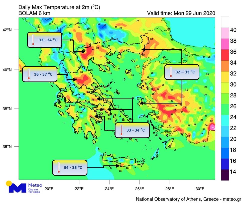 «Σκαρφαλώνει» η θερμοκρασία στη Λάρισα - Που αναμένεται να φτάσει (χάρτες)