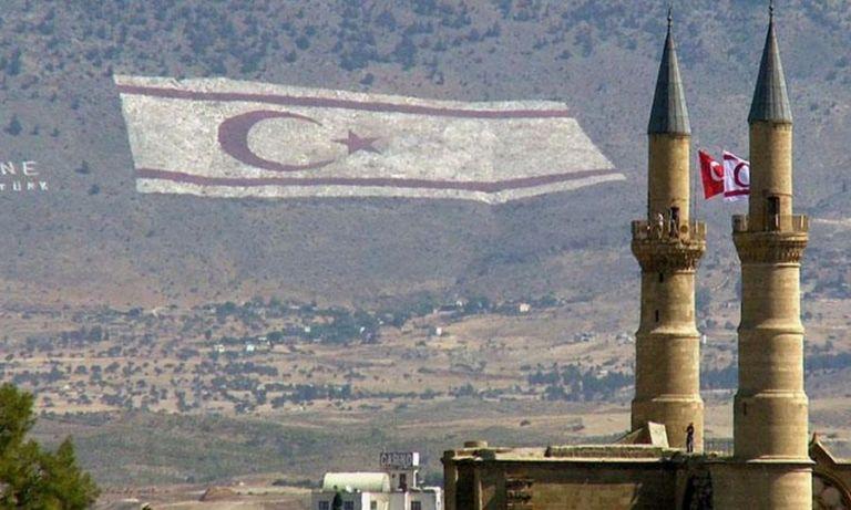 """Παρουσιάζεται ως ψεύτικη κατάσταση """"Βόρεια Κύπρος"""" – ONLARISSA.GR News Λάρισα"""